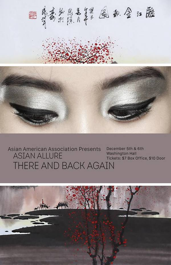 asian_allure_poster_